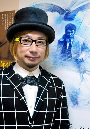 若い頃、劇作家の寺山修司の影響を受けた増田セバスチャンさん。「死ぬ前に一度でいいから、寺山さんの戯曲を、自分の世界観で演出してみたい」と話す=2016年2月19日、青森県三沢市