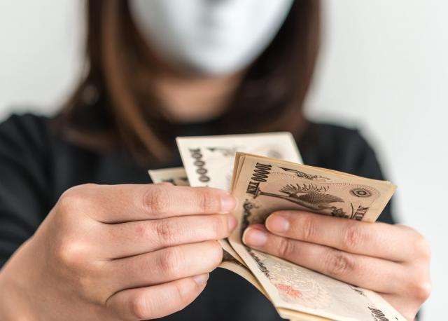 「あやしい話」の中でも、お金をだまし取るものは要注意(画像はイメージです)