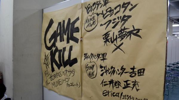 仁井谷正充さんが参加したゲームイベントから=4月29日、東京・千代田区