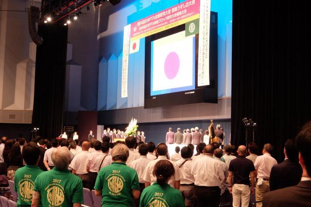 日本PTA全国協議会の全国大会の様子=2016年8月、徳島市内