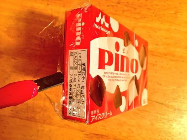 妻のアイス「ピノ」の中身を12mmナットに入れ替える