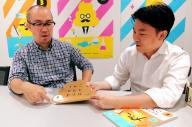 例文を考えた映像ディレクターの古屋雄作さん(左)と文響社の山本周嗣社長。手にしているのは、「ドリルとしては使いにくい」とボツになった「うんこ型」の試作品
