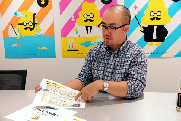 企画の元になった「うんこ川柳」について力説する古屋雄作さん