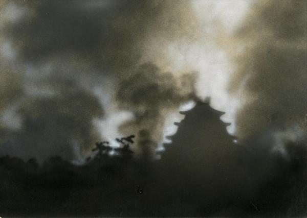 1945年5月14日未明の空襲で猛煙に包まれて炎上する名古屋城