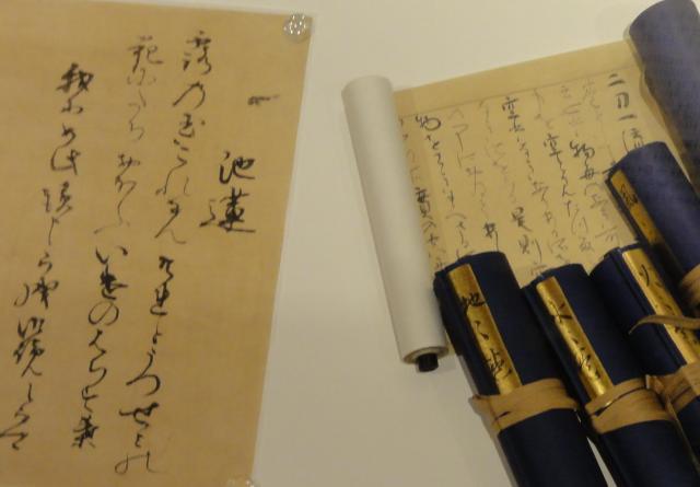 五輪書(右)と細川忠利書状