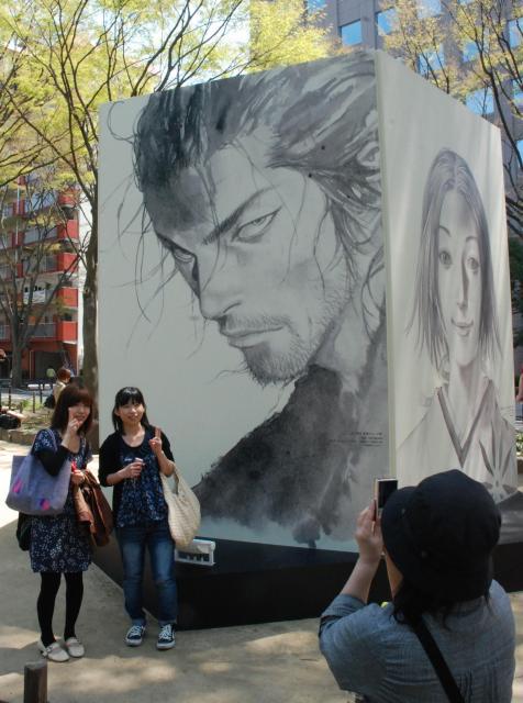 バガボンド展会場前の巨大パネル=仙台市、2010年5月3日