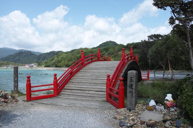 青森・恐山の「三途の川」