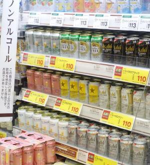 スーパーのノンアルコールビール売り場