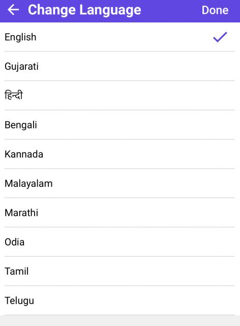 アプリでは多言語に対応