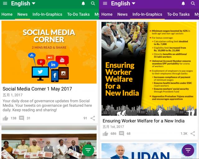 「ナレンドラ・モディ」アプリ内、「ニュース」と「インフォグラフィックス」のページ