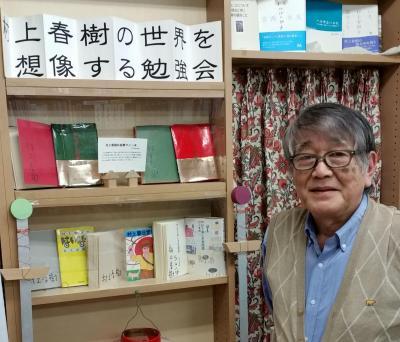 「ブックハウスゆう」の斎藤さん。店内には村上春樹コーナーも。