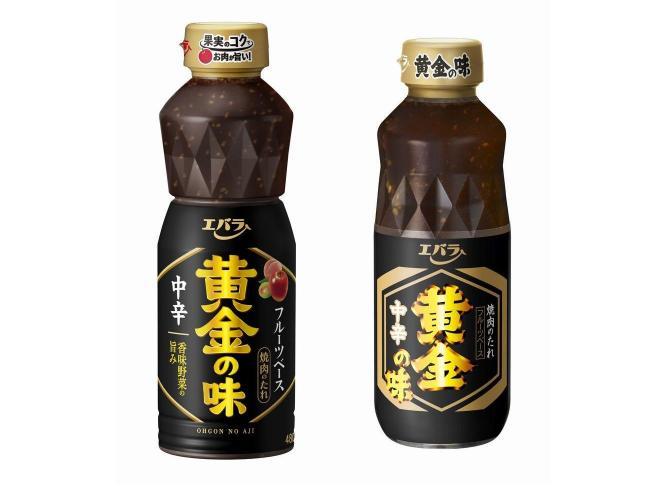 左がリニューアル後の「黄金の味」(中辛 480g)。右は現行品(中辛 400g)