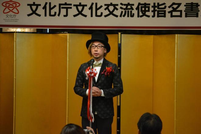2017年度の文化庁文化交流使に選ばれ、あいさつをする増田セバスチャンさん=17日、東京・霞が関