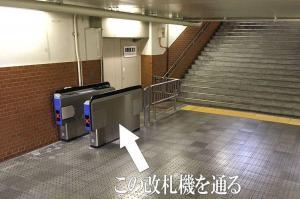 「謎の改札機」先には何が? 一方通行、あるのは扉だけ 阪急に聞く