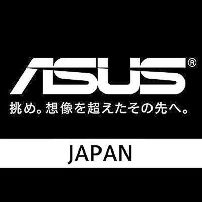 ASUS JAPANのロゴマーク