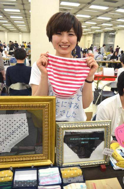 短歌パンツを持ってほほえむ作者のオノダミキさん。短歌パンツは同世代の女の子に人気だったそうです