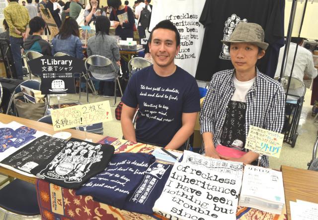Tシャツを売っていたT-Libraryさんのブース