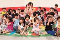 ブンバ・ボーン!のワンシーン「パンダのおめめが つけまつげ!」=NHK提供
