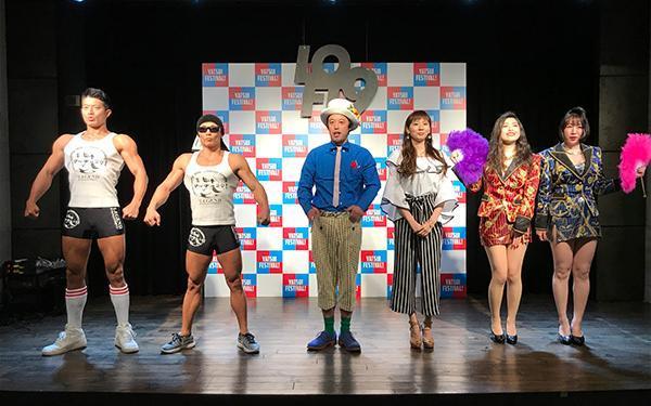 今年も八代亜紀さんや酒井法子さんなど出演者が話題のやついフェス