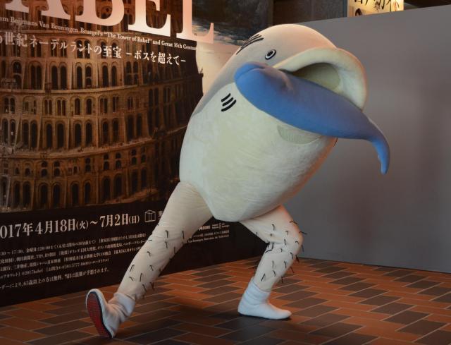 「タラ夫グリーティング」に登場した「タラ夫3.0」=5月30日、東京都台東区、野口みな子撮影