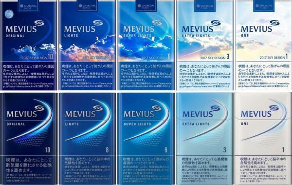 上段がメビウスシリーズの「空 見上げていこう」の期間限定パッケージ。下段は通常品