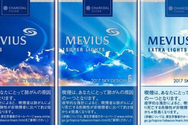 メビウスのパッケージを並べると空のグラデーションが現れる