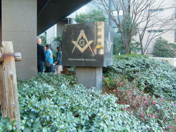 日本のフリーメイソンの本拠地「グランドロッジ」のビルにはフリーメイソンのマークがある。東京タワーの近くにある