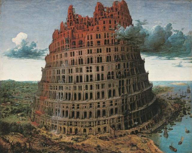ピーテル・ブリューゲル1世「バベルの塔」1568年ごろ Museum BVB, Rotterdam, the Netherlands