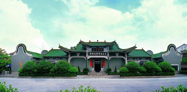 『ワンス・アポン・ア・タイム・イン・チャイナ』の主人公「黄飛鴻」にちなんだ「獅芸武術館」