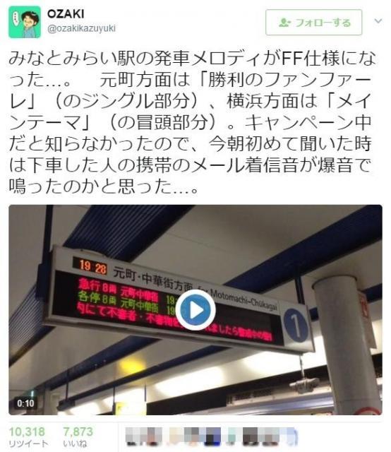 1万リツイートされている@ozakikazuyukiさんのツイッター