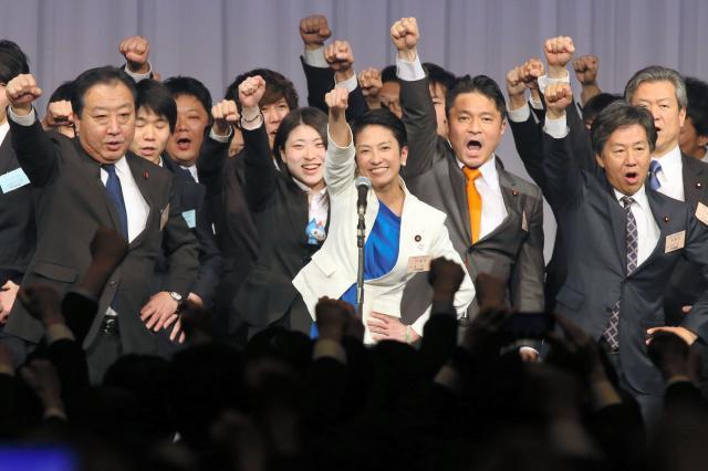 民進党大会で、ガンバローを三唱する蓮舫代表(中央)ら=2017年3月12日、東京都港区、岩下毅撮影