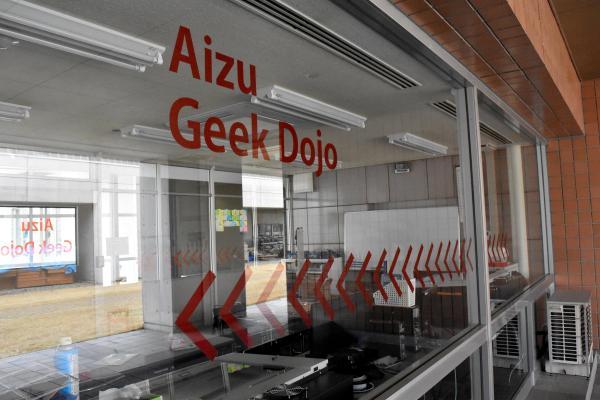 3Dプリンターなどを使って学生が自由に制作ができる「Aizu Geek Dojo」。日本語にすると「会津おたく道場」=4月22日、会津若松市一箕町の会津大、小泉浩樹撮影