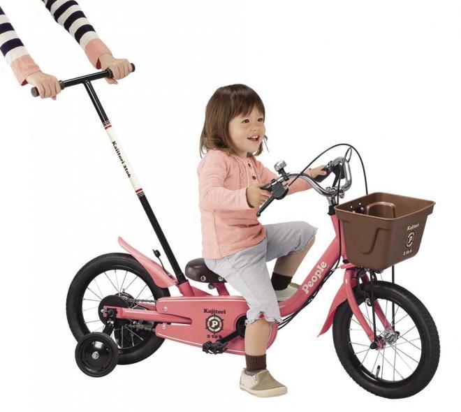 いきなり自転車 かじとり式 ピュアローズ