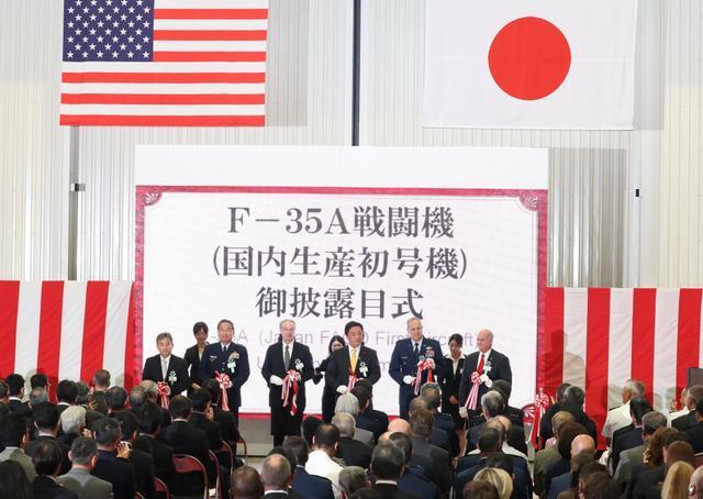戦闘機F35Aの公開式典で、テープカットを行う若宮健嗣防衛副大臣(右から3人目)ら日米関係者=5日午前11時25分、愛知県豊山町、吉本美奈子撮影