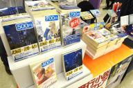 まるで市販本。文学好きが集まった「文学フリマ」の販売スペース