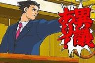 ゲームソフト「逆転裁判」で主人公の弁護人・成歩堂龍一が異議を申し立てるシーン=©CAPCOM CO., LTD. 2001 ALL RIGHTS RESERVED.