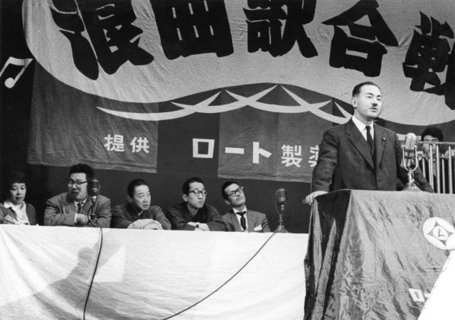 浪曲歌合戦に出場した田中角栄氏(右端)。後方右からトニー谷、村上元三、志村立美、柳亭痴楽、丹下キヨ子=1958年2月