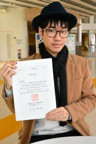 NGT48とNegiccoのファンの特徴を比較する卒論を書いた本間雄太さん=2月22日、新潟大学五十嵐キャンパス