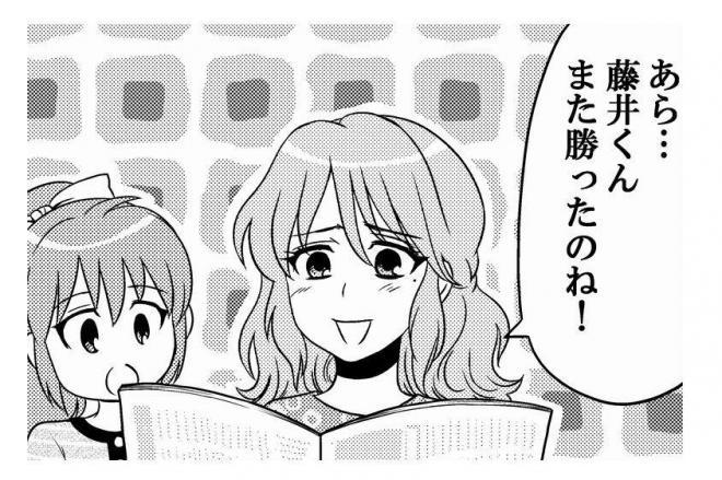 漫画「記録ずくめ」の一場面=作・横山了一さん、絵・加藤マユミさん