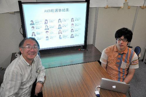 学生たちと予測をする鳥取大の石井晃教授(左)=2013年