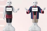 泉幸典さんが開発した服を着たペッパー=ソフトバンクロボティクス提供