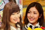 昨年のAKB48選抜総選挙で1位の指原莉乃さん(左)と2位の渡辺麻友さん