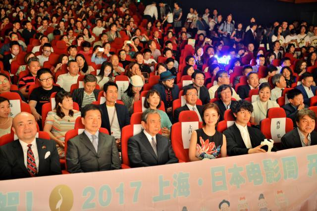 オープニングセレモニーには、河野洋平元衆院議長も出席=2017年6月18日、冨名腰隆撮影