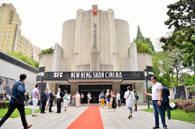 「日本映画週間」のオープニングセレモニーが開かれた新衡山電影院=2017年6月18日、冨名腰隆撮影