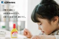 大阪市営地下鉄堺筋線の北浜駅に掲示されているコニシの広告(一部を拡大しています)