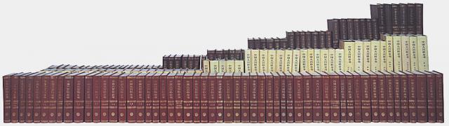 第一版の『中国大百科全書』