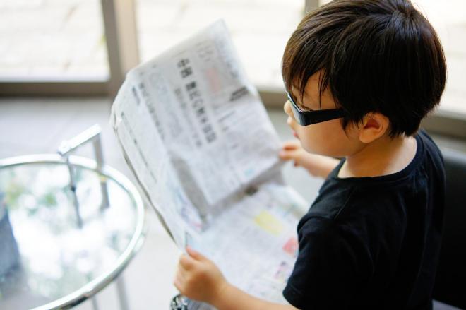 新聞を読むこども