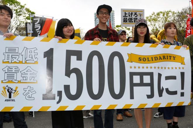 公開質問状を出した団体の一つ「エキタス」。最低賃金を1500円に上げることを目指している=吉沢龍彦撮影