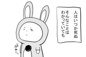 麻央さんが救ってくれた、私の心 〝30秒で泣ける漫画〟の作者が描く