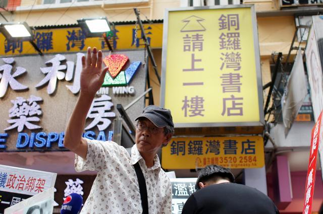 中国当局に釈放され、香港に戻った「銅鑼湾書店」の林栄基店長=2016年6月18日